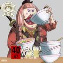 ワンピース ニッポン縦断! 47クルーズCD at 福岡 WEDDING VOWS