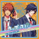 PSP専用ソフト「うたの☆プリンスさまっ♪」オーディションソング