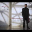 レオニダス・カヴァコス (Vn&指揮)/モーツァルト: ヴァイオリン協奏曲全集