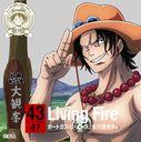ワンピース ニッポン縦断! 47クルーズCD at 熊本 Living Fire