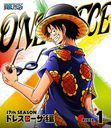 ONE PIECE ワンピース 17THシーズン