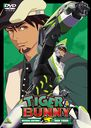 TIGER&BUNNY SPECIAL EDITION