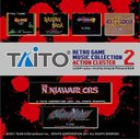 タイトー レトロゲームミュージック コレクション