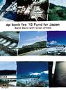 LIVE & DOCUMENTARY Blu-ray「ap bank fes '12 Fund for Japan」 [Blu-ray]