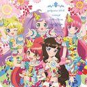 プリパラ アイドルソング♪コレクション by そらマゲドン・み