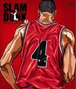 SLAM DUNK Blu-ray Collection