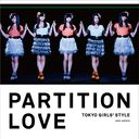 Partition Love