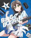 BanG Dream! [バンドリ!]