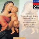 モンテヴェルディ 聖母マリアのための夕べの祈り(晩課)