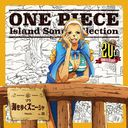 ONE PIECE Island Song Collection ゾウ: 海を歩くズニーシャ