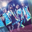 LOVE TROOPER [CD+DVD]/Prizmmy☆