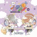 DJCD「NORN9 ノルン+ノネット」WEBラジオ ノルラジ