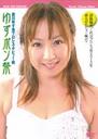 愛川ゆず季プロレスデビュー戦 ゆずポン祭 2010年10月31日 (日)新木場1stRING
