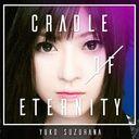CRADLE OF ETERNITY