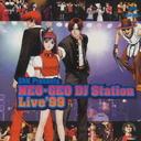 NEO-GEO DJ Station