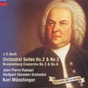 J.S.バッハ  管弦楽組曲第2番、第3番