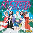 FRUSTRATION [DVD付初回限定盤/Type-A]
