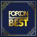 POPCON Remastered BEST ~高音質で聴くポプコン名曲集~