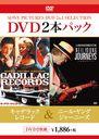 キャデラック・レコード×ニール・ヤング ジャーニーズ