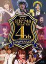 HKT48劇場4周年記念特別公演