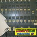 ウェブラジオ モモっとトーク・ダイジェストCD 13  モモっとトーク・ミルミルCD