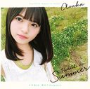 裸足でSummer [CD+DVD/Type-A]/乃木坂46