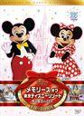 【送料無料あり!】/メモリーズ オブ 東京ディズニーリゾート 夢と魔法の25年 ドリームBOX/ディズニー/VWDS-5332