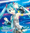 初音ミク -Project DIVA- X Complete Collection