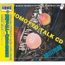 ウェブラジオ モモっとトーク・パーフェクトCD11 MOMOTTO TALK CD 緑川光盤