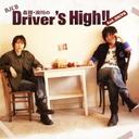 斎賀・浪川のDriver's High!! DJCD