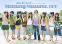 アロハロ! 2 モーニング娘。 DVD