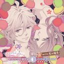 BROTHERS CONFLICT キャラクターCD 2ndシリーズ (4) with 光&琉生