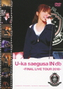 U-ka saegusa IN db -FINAL LIVE TOUR 2010-