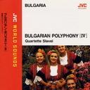 JVC WORLD SOUNDS 〈ブルガリア/女声合唱〉 ブルガリアン・ポリフォニーIV