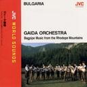 JVC WORLD SOUNDS 〈ブルガリア/バグパイプ〉 ガイーダ響鳴