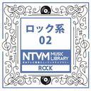 日本テレビ音楽 ミュージックライブラリー ~ロック系02