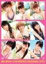 アロハロ! 5モーニング娘。DVD