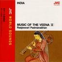 JVC WORLD SOUNDS 〈南インド/ヴィーナ〉 ヴィーナの女王
