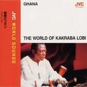 JVC WORLD SOUNDS 〈ガーナ/アフリカン・マリンバ〉 超絶のコギリ