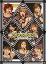 モーニング娘。コンサートツアー2010春 ~ ピカッピカッ!~