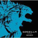 アニメーション映画『GODZILLA 怪獣惑星』オリジナル・サウンドトラック
