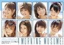 アロハロ!4 モーニング娘。 DVD