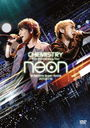 10th Anniversary Tour -neon- at さいたまスーパーアリーナ 2011.07.10 [SING for ONE 〜Best Live Selection〜] [期間生産限定盤]/CHEMISTRY