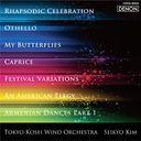 オセロ/吹奏楽のためのカプリス