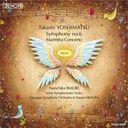 吉松隆  交響曲第6番「鳥と天使たち」/マリンバ協奏曲「バードリズミクス」