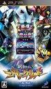 必勝パチンコ★パチスロ攻略シリーズ Portable Vol.1 新世紀エヴァンゲリオン ~魂の軌跡~