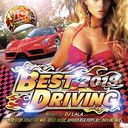 BEST DRIVING -NON STOP FOURTHLY MIX-/DJ LALA