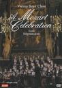 モーツァルト・セレブレーション〜ウィーン・シュテファン大聖堂での生誕250周年祝賀演奏会