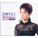 江利チエミ メモリーズBOX