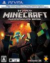 Minecraft  PlayStation(R) Vita Edition
